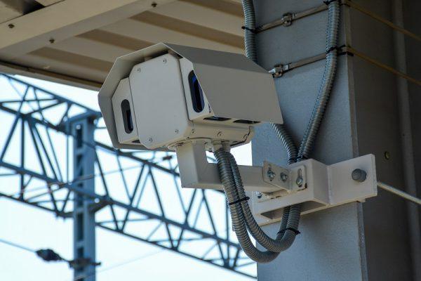 Train movement sensor czujnik ruchu pociągów, czujnik wjazdu na peron